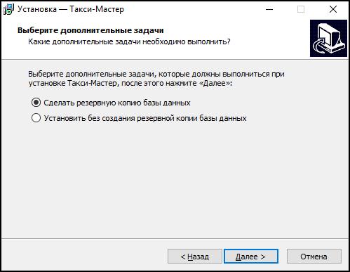 Как сделать ключ для программ