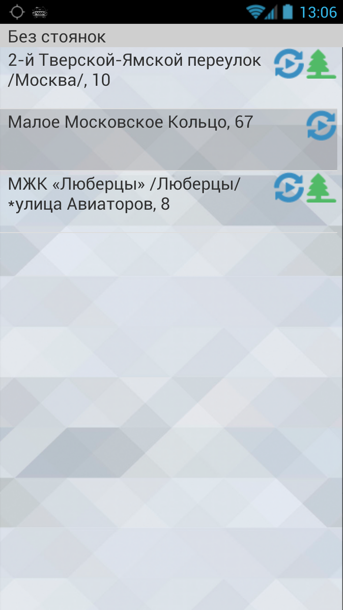tmdriver 1.9.8 для android